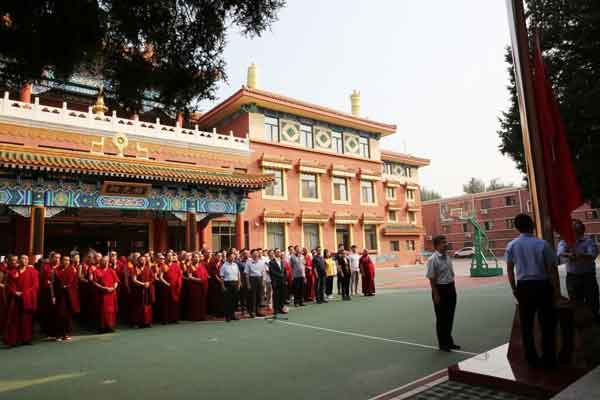 中国藏语系高级佛学院举行2018年开学典礼