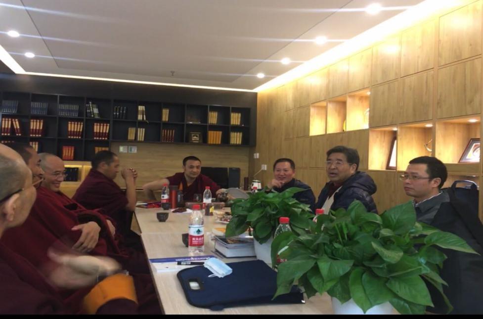 """中国藏语系高级佛学图书馆举办""""道果法探踪""""学术沙龙"""